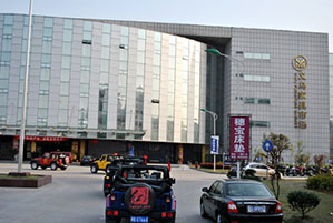 Yiwu is a famous commodity city