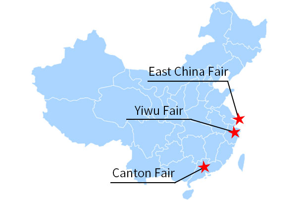 One of the three major export Fairs in China