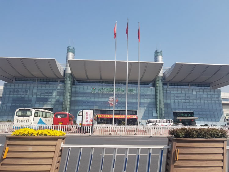 Buy global commodities at Yiwu fair in May