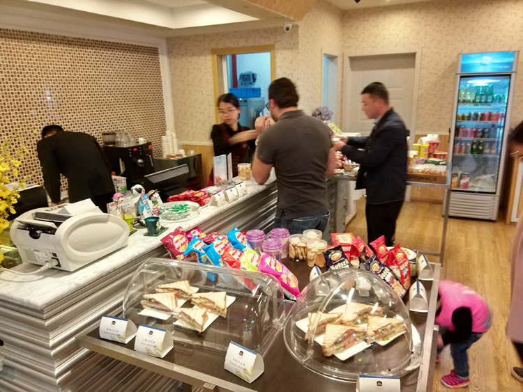 How to Have Your Money Exchanged in Yiwu?