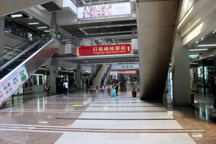 Yiwu Imported Commodities Mall