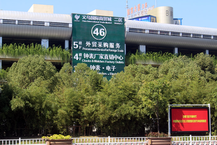 Direct Bus from yiwu airport to futian market?