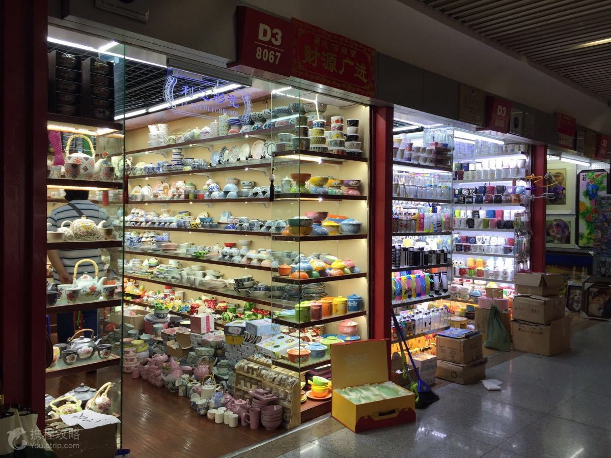 Why Yiwu makes sense for small buyers
