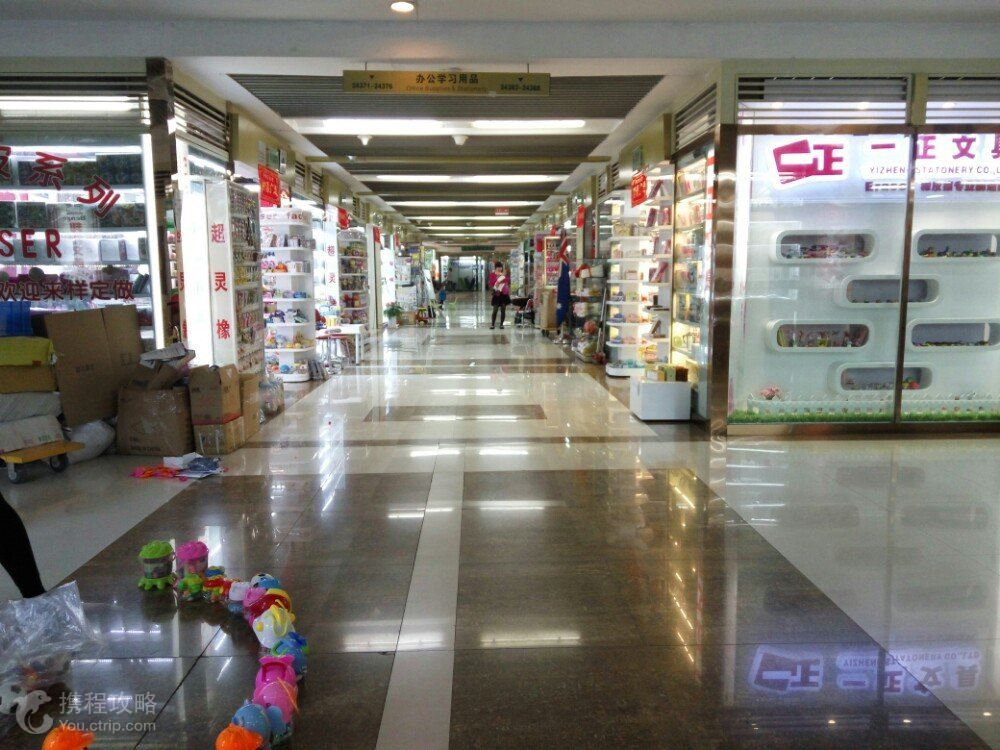 Yiwu is the wholesale and distribution hub