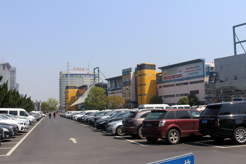 Yiwu Wholesale Marketplace